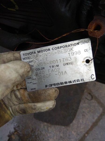 Акпп Toyota Vista Ardeo SV55 3S-FE