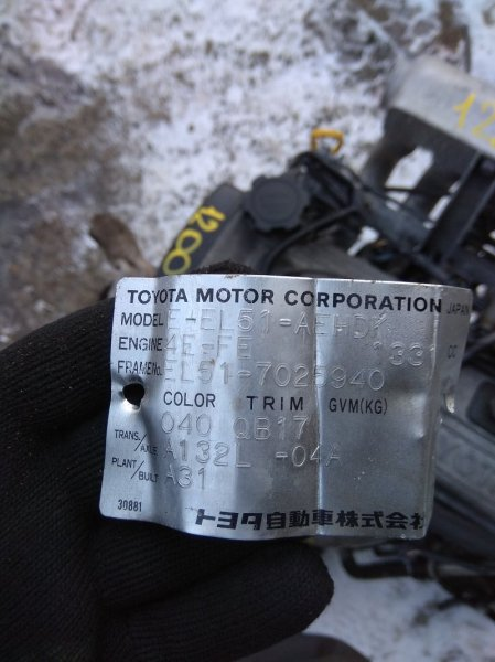 Двигатель Toyota Corsa EL51 4E-FE