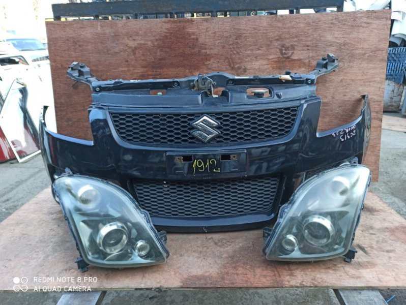 Nose cut Suzuki Swift ZC31S M16A