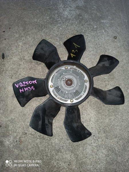 Вентилятор с вискомуфтой Nissan Stagea NM35 VQ25DET