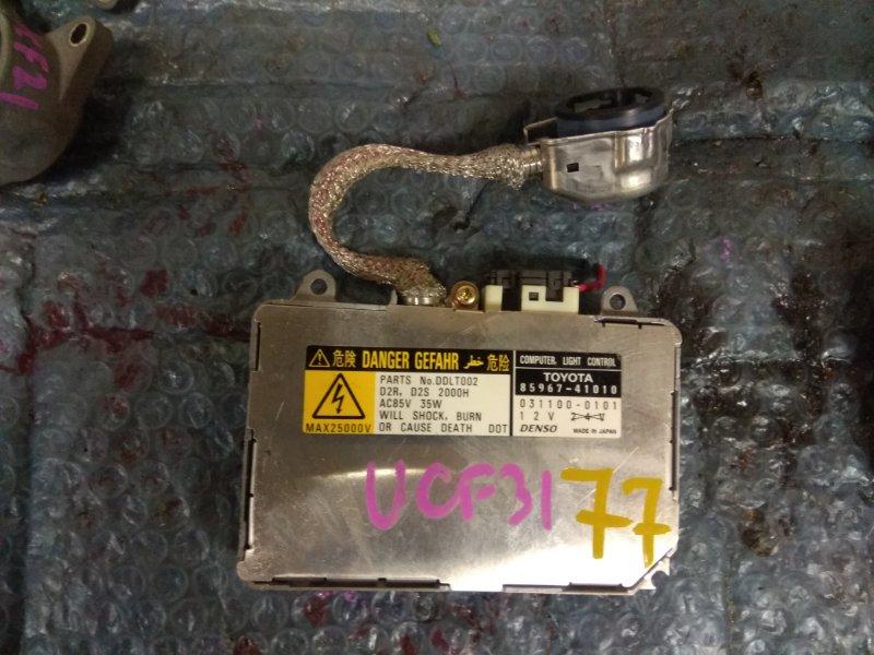 Блок розжига ксенона Toyota Celsior UCF31 3UZ