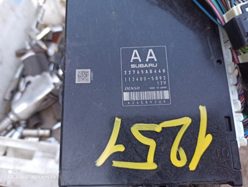 Двигатель Subaru Forester SHJ FB20 2011