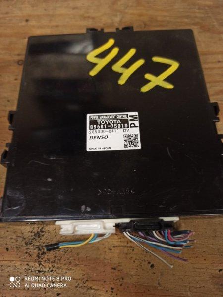 Электронный блок Lexus Hs250H ANF10 2AZ-FXE