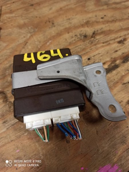 Электронный блок Lexus Gs450H GWS191 задний правый