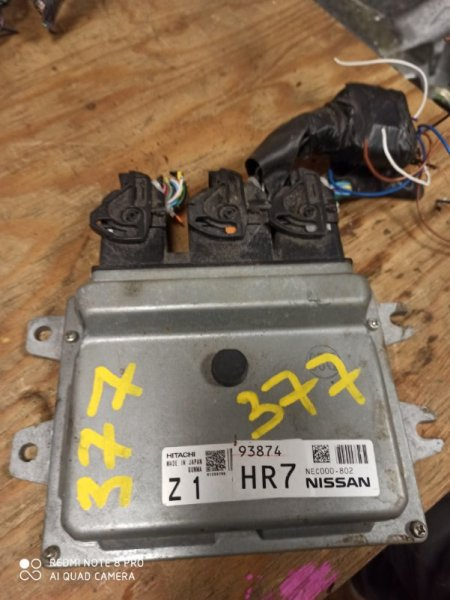 Блок управления efi Nissan Cube Z12