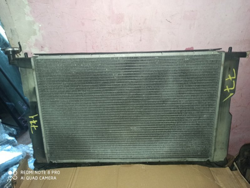 Радиатор основной Toyota Vista ZZV50 1ZZ-FE
