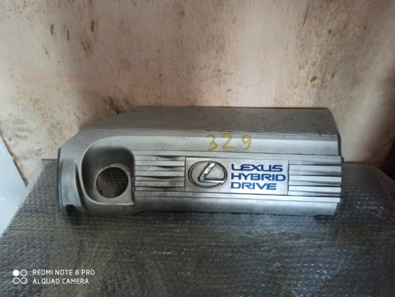 Пластиковая крышка на двс Lexus Hs250H ANF10 2AZ-FXE