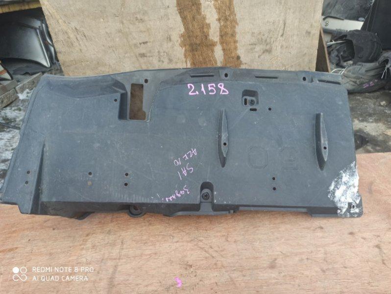 Защита двигателя Toyota Sai AZK10 2AZ-FXE 2011 задняя