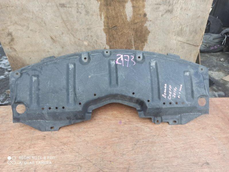 Защита двигателя Mazda Atenza GHEFP LF передняя