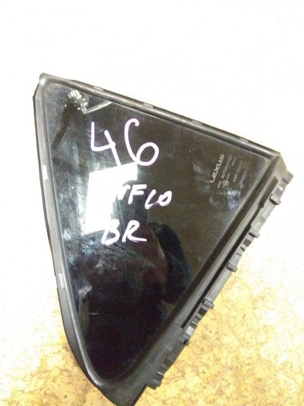 Форточка двери Lexus Hs250H ANF10 2AZ-FXE 2013 задняя правая