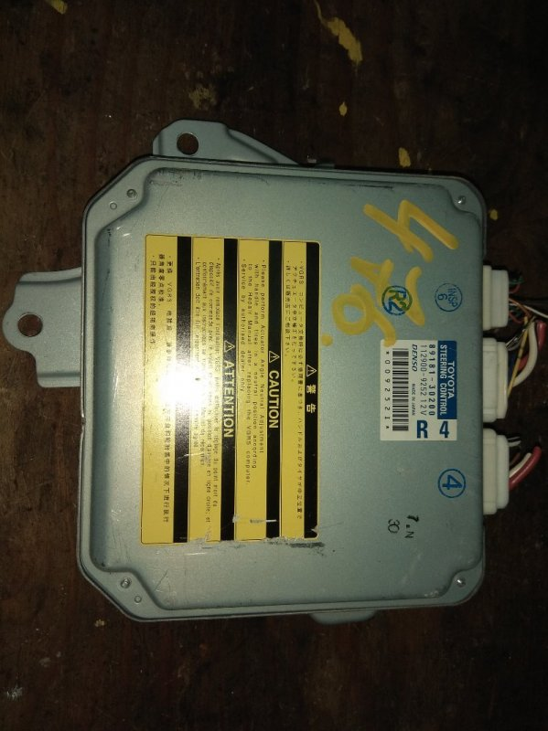 Электронный блок Lexus Gs450H GWS191 2011