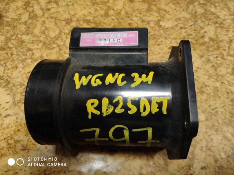 Расходомер воздушный Nissan Stagea WGNC34 RB25DET