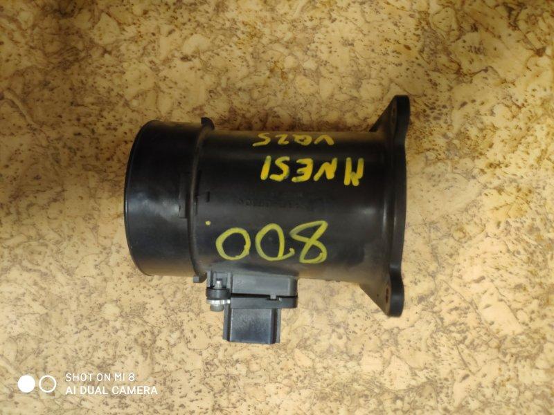 Расходомер воздушный Nissan Elgrand MNE51 VQ25