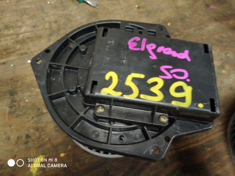 Мотор печки Nissan Elgrand ALWE50