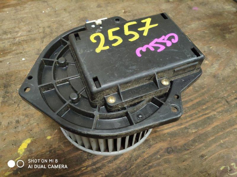 Мотор печки Mitsubishi Lancer CS2A