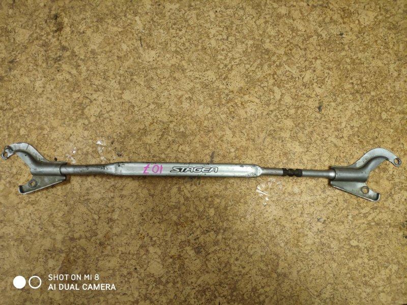 Распорка кузова Nissan Stagea WGNC34 RB25DET