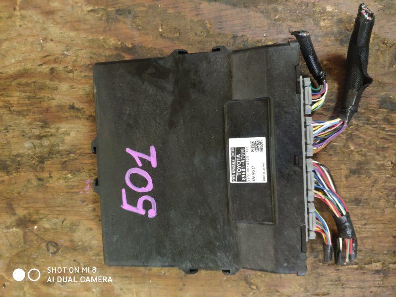 Электронный блок Toyota Prius ZVW30 1NZ-FE