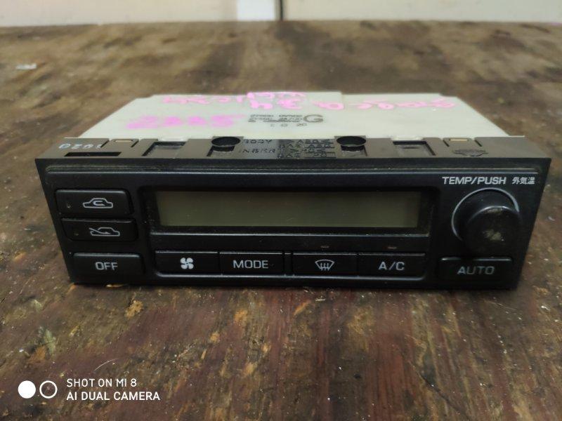 Блок управления климат-контролем Nissan Stagea WGNC34 RB25DET