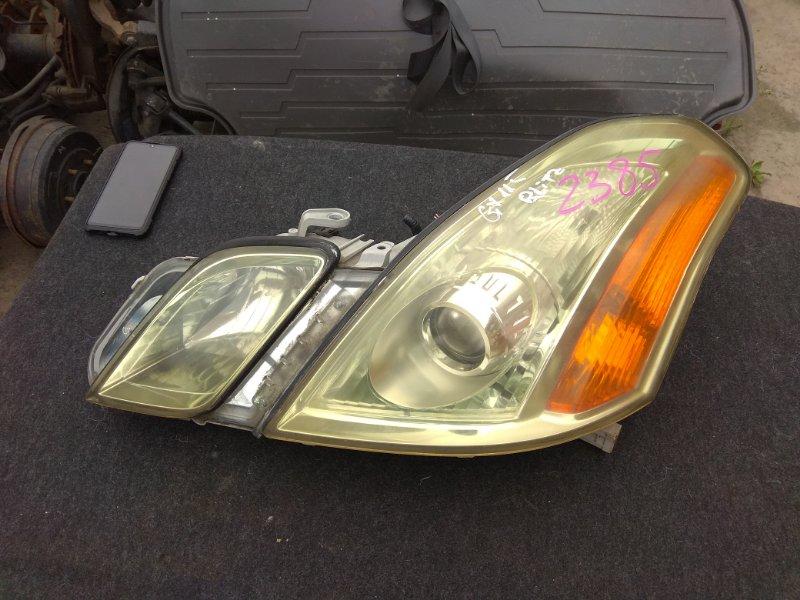 Фара Toyota Mark Ii Blit GX110 левая