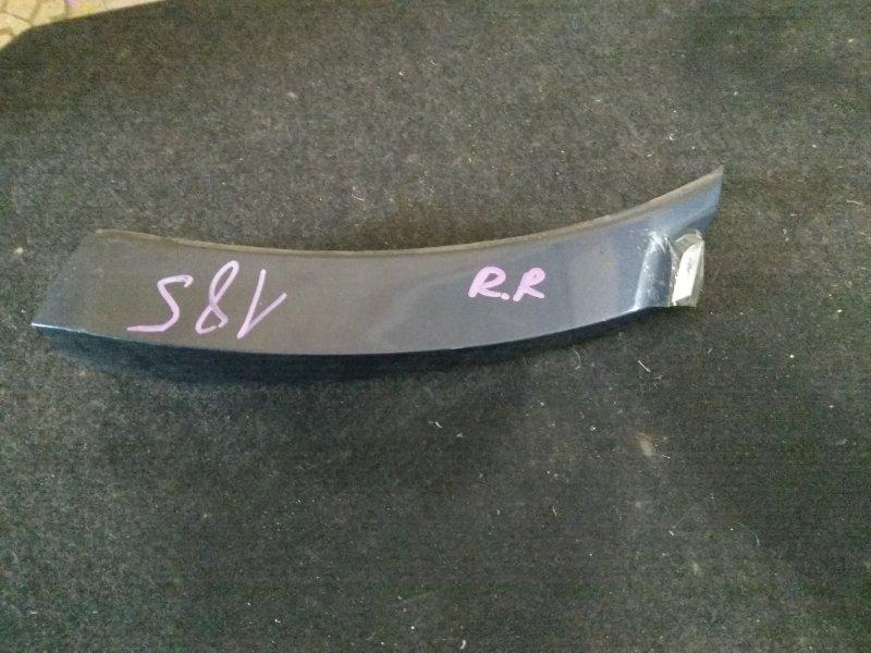 Накладка на крыло Toyota Crown Majesta UZS173 задняя правая