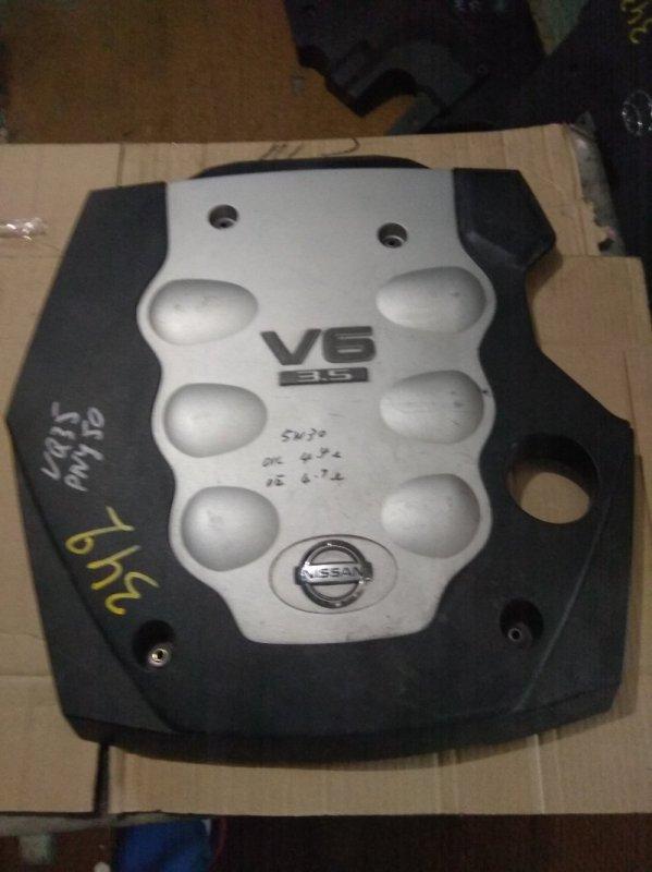 Пластиковая крышка на двс Nissan Fuga Y50 VQ35