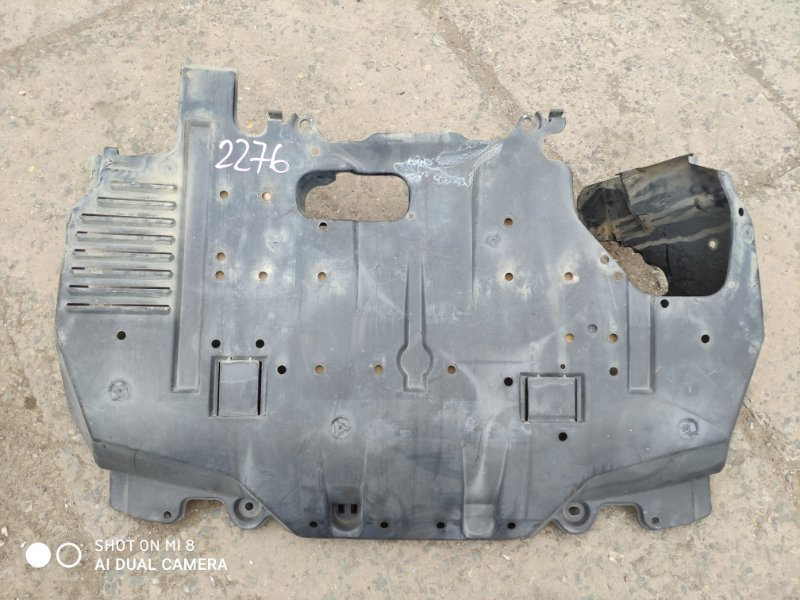 Защита двигателя Subaru Forester SJ5 FB20