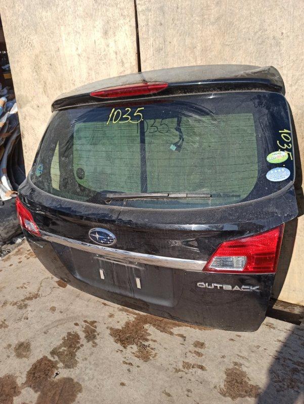 Дверь задняя Subaru Outback BR9 задняя