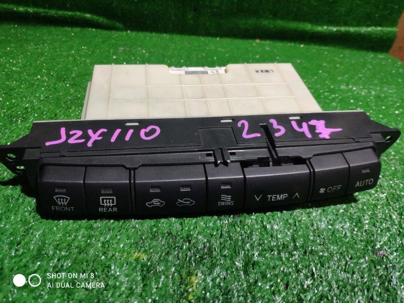 Блок управления климат-контролем Toyota Mark Ii GX110
