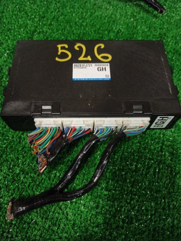 Электронный блок Subaru Impreza Xv GPE FB20