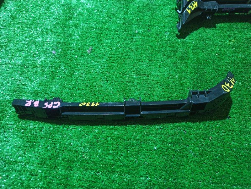 Крепеж бампера Honda Fit GP5 задний правый