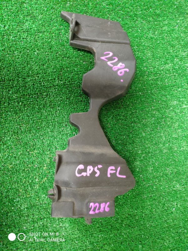 Защита двигателя Honda Fit GP5 LEB передняя левая