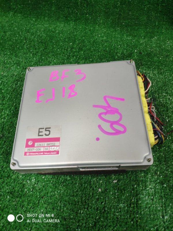 Блок управления efi Subaru Legacy BF3 EJ18
