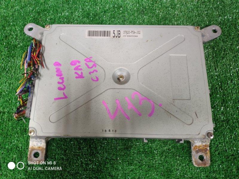 Блок управления efi Honda Legend KA9 C35A