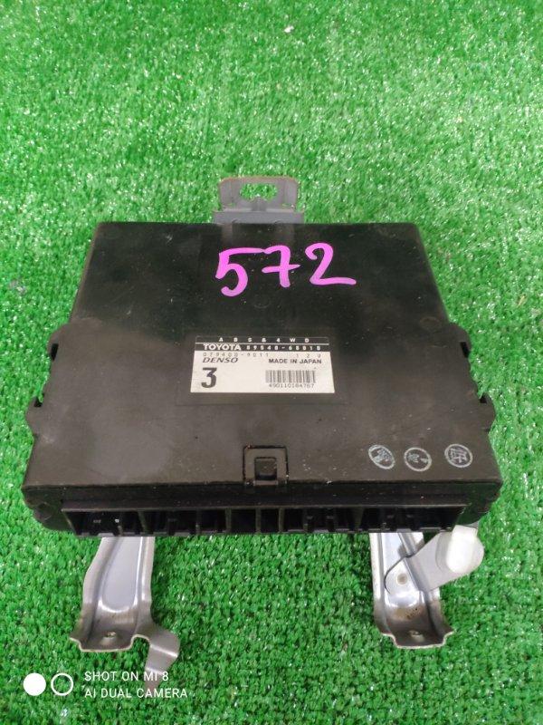 Электронный блок Toyota Wish ZNE14