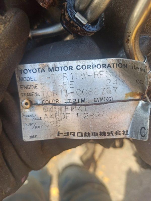 Двигатель Toyota Estima TCR10 2TZ-FE
