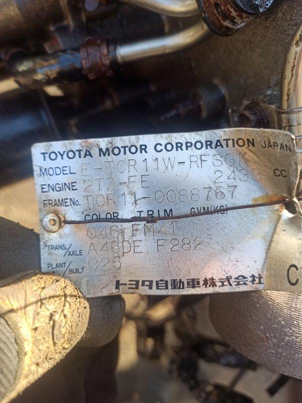 Акпп Toyota Lucida TCR11 2TZ