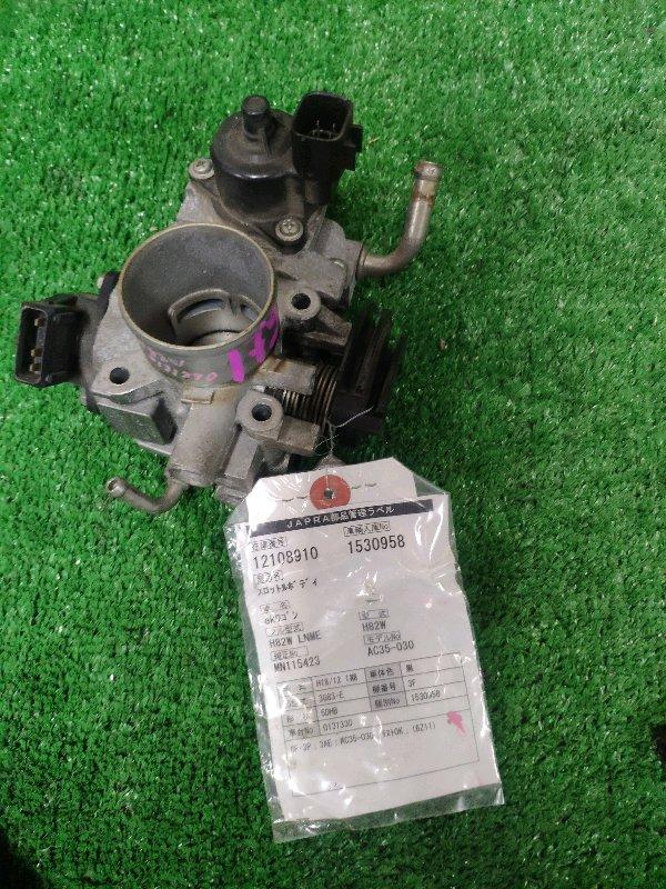 Дроссельная заслонка Mitsubishi Toppo H82W 3G83