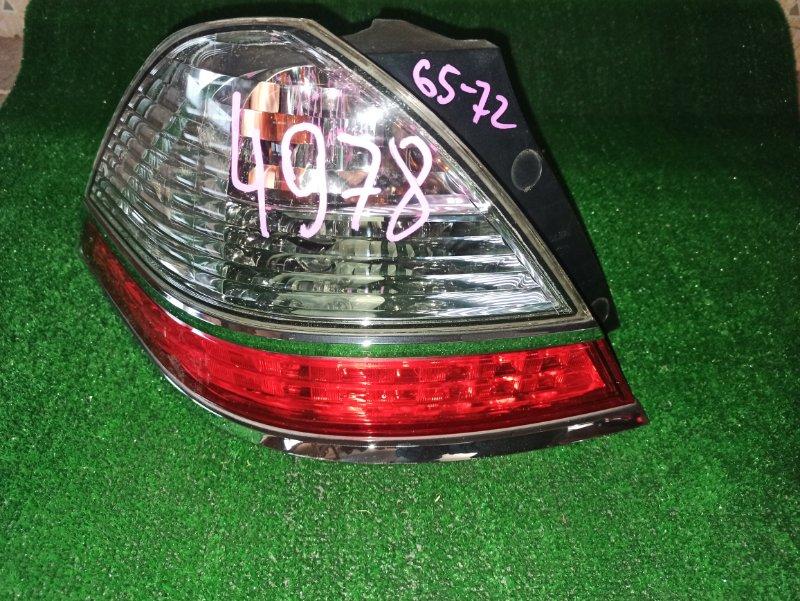 Стоп-сигнал Honda Odyssey RB1 задний левый