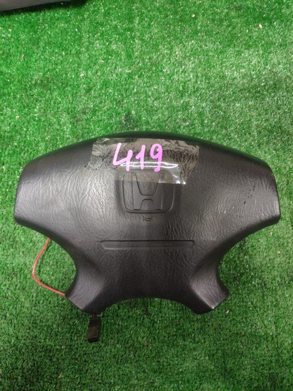 Airbag на руль Honda Accord CF6 F20B