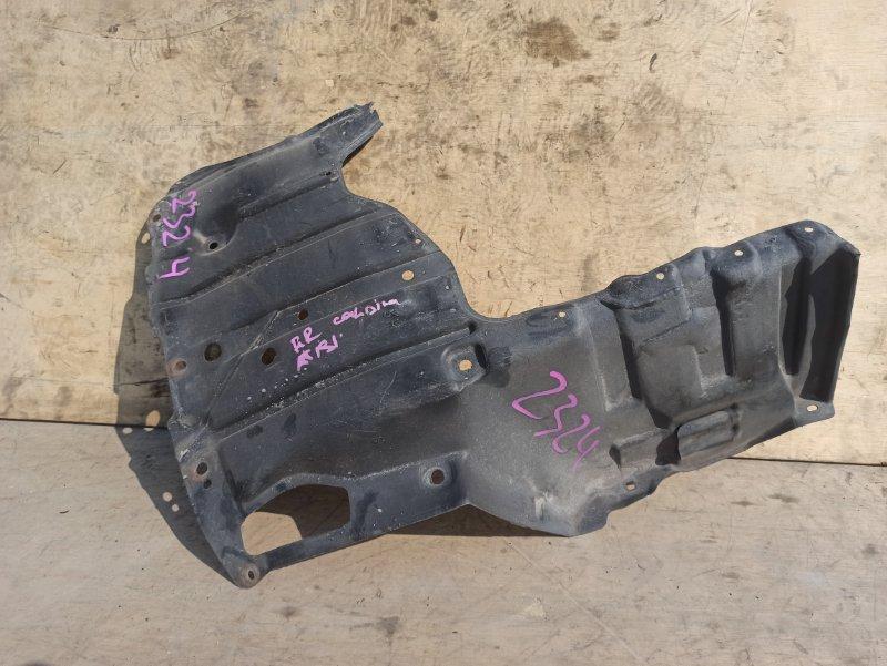 Защита двигателя Toyota Caldina AT191 передняя правая