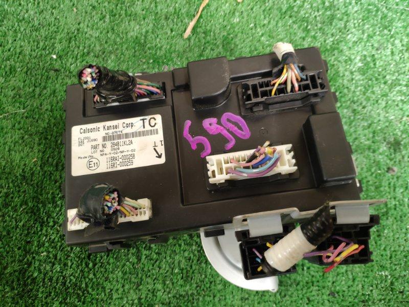 Электронный блок Nissan Juke YF15