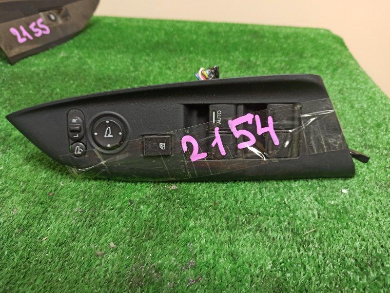 Блок упр. стеклоподьемниками Honda Fit GP5 LEB передний правый