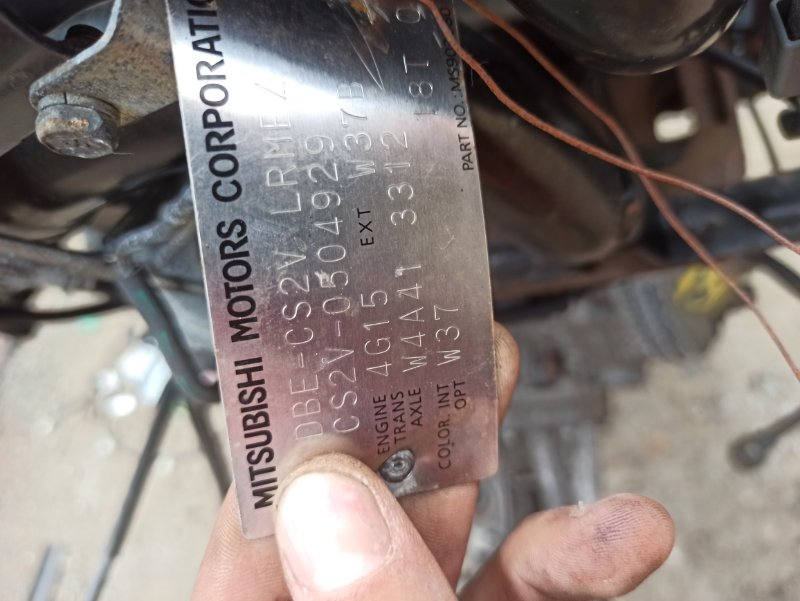 Акпп Mitsubishi Lancer Cedia CS2A 4G15