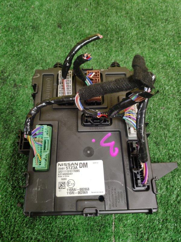 Блок body control Nissan Serena HFC27 HR12DE