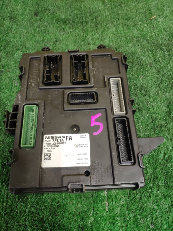 Блок body control Nissan X-Trail HNT32 MR20DD 2019