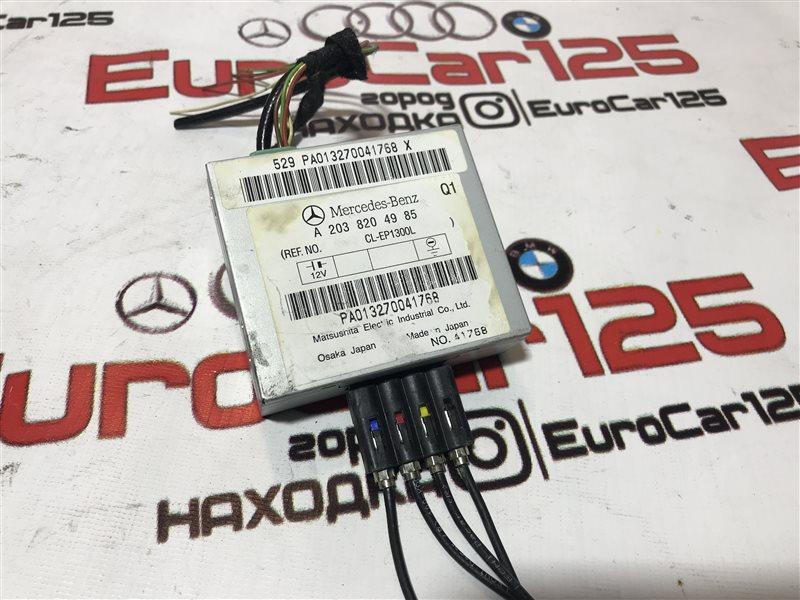 Блок управления антенной Mercedes-Benz S-Class W221 W221 273.961 2007