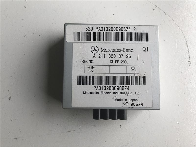 Блок управления антенной Mercedes-Benz Cls-Class W219 W219 C219 272.964 2006