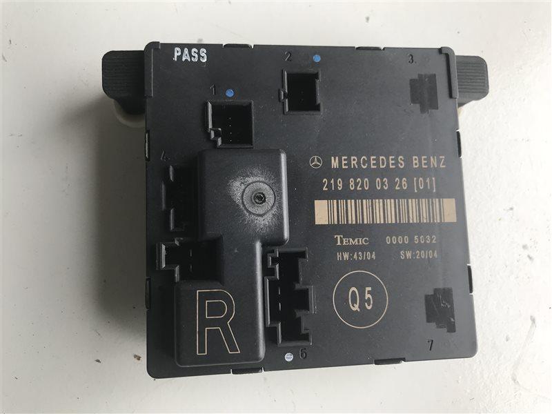 Блок управления дверьми Mercedes-Benz Cls-Class W219 W219 C219 272.964 2006 задний правый