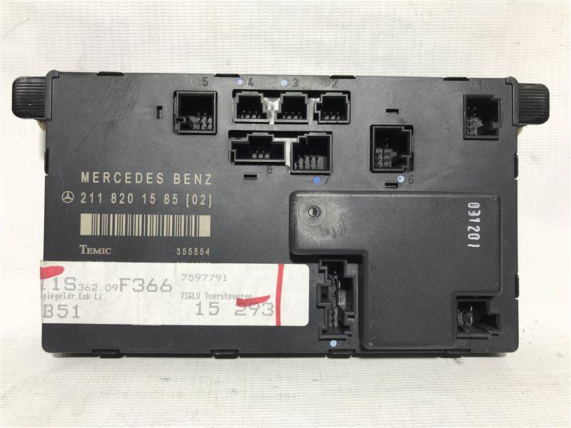 Блок управления дверьми Mercedes-Benz E-Class W211 W211 112.949 2004 передний левый
