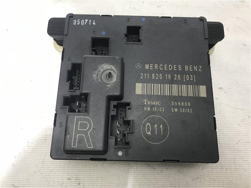 Блок управления дверьми Mercedes-Benz E-Class W211 W211 272.964 2005 задний правый